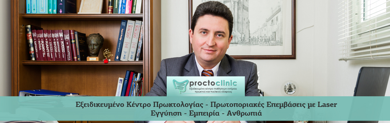 Dr Αλκιβιάδης Παππάς