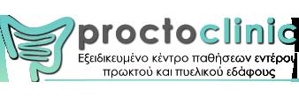 Proctoclinic.gr